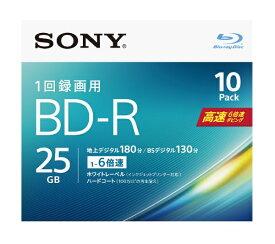 ソニー SONY 録画用BD-R ホワイト 10BNR1VJPS6 [10枚 /25GB /インクジェットプリンター対応]