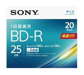 ソニー SONY 20BNR1VJPS6 録画用BD-R SONY ホワイト [20枚 /25GB /インクジェットプリンター対応]