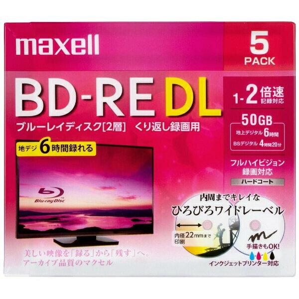 マクセル Maxell BEV50WPE.5S 録画用BD-RE ホワイト [5枚 /50GB /インクジェットプリンター対応]