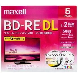 マクセル Maxell BEV50WPE.5S 録画用BD-RE maxell ホワイト [5枚 /50GB /インクジェットプリンター対応]