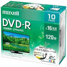 マクセル Maxell DRD120WPE.10S 録画用DVD-R ホワイト [10枚 /4.7GB /インクジェットプリンター対応]
