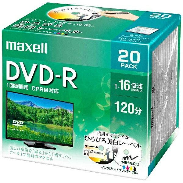 マクセル 録画用 DVD-R 1-16倍速 4.7GB 20枚【インクジェットプリンタ対応】 DRD120WPE.20S