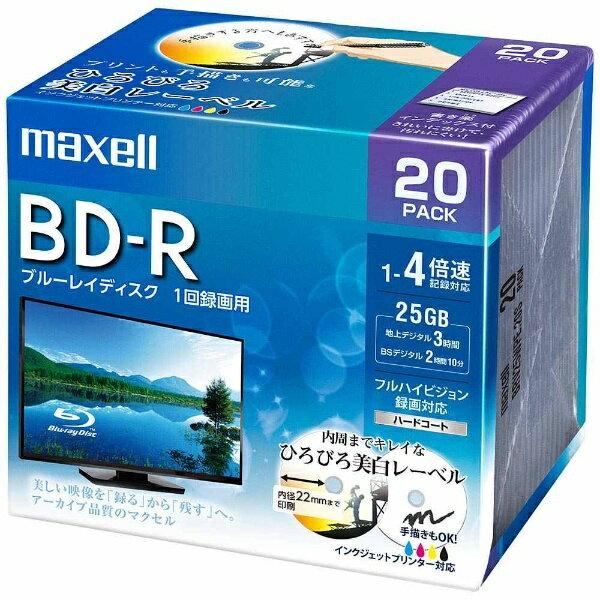 マクセル Maxell BRV25WPE.20S 録画用BD-R ホワイト [20枚 /25GB /インクジェットプリンター対応][BRV25WPE.20S]