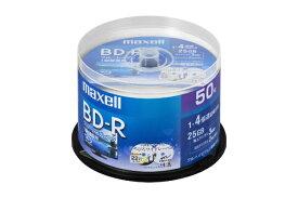 マクセル Maxell BRV25WPE.50SP 録画用BD-R ホワイト [50枚 /25GB /インクジェットプリンター対応][BRV25WPE.50SP]
