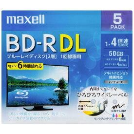マクセル Maxell BRV50WPE.5S 録画用BD-R maxell ホワイト [5枚 /50GB /インクジェットプリンター対応]【wtcomo】