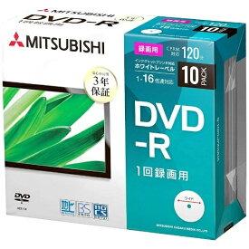 Verbatim バーベイタム 【ビックカメラグループオリジナル】録画用DVD-R VHR12JP10D1-B [10枚 /4.7GB /インクジェットプリンター対応]【point_rb】
