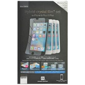 パワーサポート POWER SUPPORT iPhone 6s Plus/6 Plus用 ハイブリッドクリスタルフィルム PYK-04