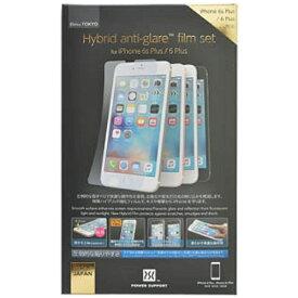 パワーサポート POWER SUPPORT iPhone 6s Plus/6 Plus用 ハイブリッドアンチグレアフィルム PYK-05
