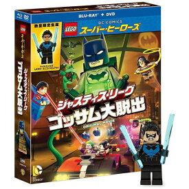 ワーナー ブラザース LEGO(R)スーパー・ヒーローズ:ジャスティス・リーグ<ゴッサム大脱出>ブルーレイ&DVDセット 数量限定生産 【ブルーレイ ソフト】
