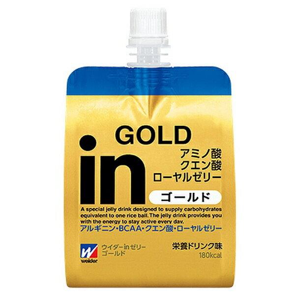 森永製菓 ウイダーinゼリー ゴールド【栄養ドリンク風味/180g】[36JMM64700]
