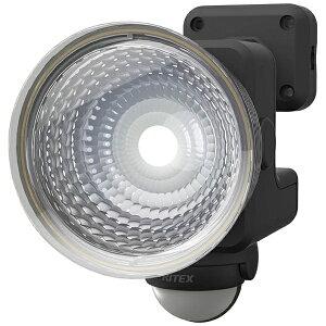 ライテックス RITEX 1.3W×1灯フリーアーム式LEDソーラーセンサーライト