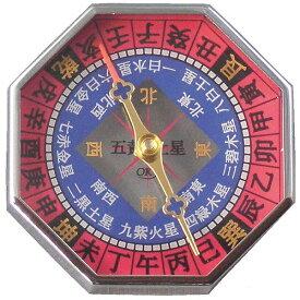 ミザールテック MIZAR 風水コンパス GF-803[GF803]
