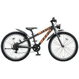 ブリヂストン BRIDGESTONE 24型 子供用自転車 BWX STREET Mサイズ(ガンメタリック×オレンジ/7段変速) BXS476【組立商品につき返品不可】 【代金引換配送不可】