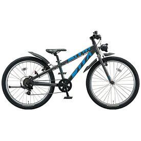 ブリヂストン BRIDGESTONE 24型 子供用自転車 BWX STREET Mサイズ(ガンメタリック×ブルー/7段変速) BXS476【組立商品につき返品不可】 【代金引換配送不可】