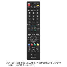シャープ SHARP 純正テレビ用リモコン AN-58RC1
