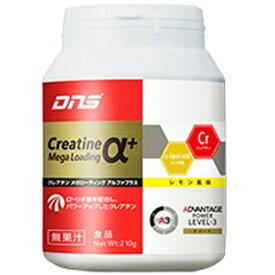 DNS クレアチンメガローディングアルファプラス【レモン風味/210g】【wtcool】