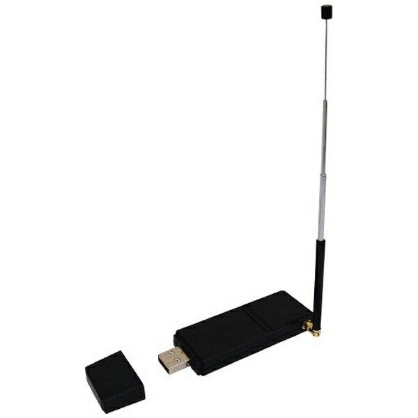 KEIAN 恵安 薄型コンパクト地上デジタルチューナー KTV-FSMINI