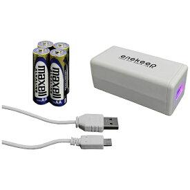 クオリティトラストジャパン QUALITY TRUST JAPAN モバイルバッテリー enekeep ホワイト QX-002 [1ポート /乾電池タイプ][QX002WH]