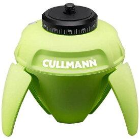 CULLMANN クールマン スマートパノ360 GN CU50221