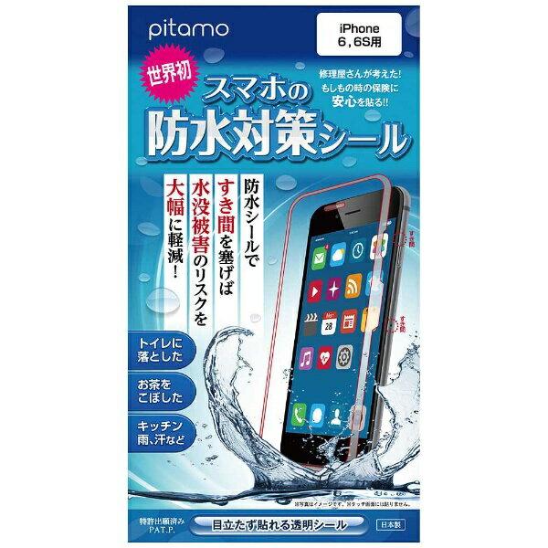 スマホバンク 【iPhone6/6S専用】スマホの防水対策シール M-004