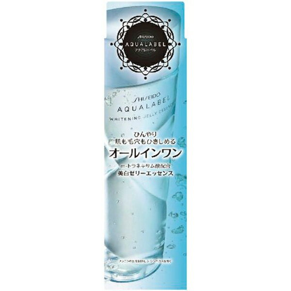 資生堂 shiseido AQUALABEL(アクアレーベル)ホワイトニングゼリーエッセンス(200mL)[オールインワン]