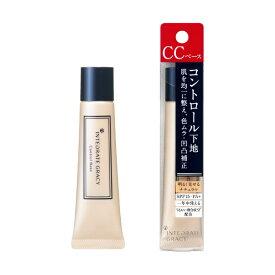 資生堂 shiseido INTEGRATE GRACY(インテグレート グレイシィ ) コントロールベース (ナチュラル)(25g)