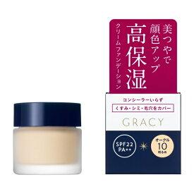 資生堂 shiseido INTEGRATE GRACY(インテグレート グレイシィ ) モイストクリームファンデ オークル10