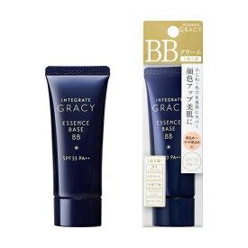 資生堂 shiseido INTEGRATE GRACY(インテグレート グレイシィ ) エッセンスベースBB 1(40g)