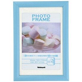 ナカバヤシ Nakabayashi 樹脂製(PVC)フォトフレーム KG判/L判(ブルー) フ-TPS-201-B[フTPS201B]