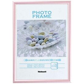 ナカバヤシ Nakabayashi 樹脂製(PVC)フォトフレーム A4判/B5判(ピンク) フ-TPS-401-P[フTPS401P]