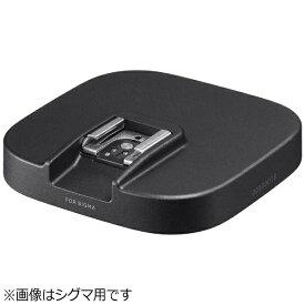シグマ SIGMA FLASH USB DOCK【フラッシュ専用アクセサリー】 FD-11(ニコン用)[フラッシュUSBDOCKFD11ニコ]