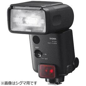 シグマ SIGMA ELECTRONIC FLASH EF-630(ニコン用)[フラッシュEF630ニコンヨウ]