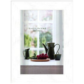 A.P.J. ART PRINT JAPAN アートプリントジャパン アートボックスフレーム A4 (ホワイト)