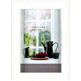 A.P.J. ART PRINT JAPAN アートプリントジャパン アートBOXフレーム ハガキ (ホワイト)