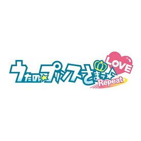 ブロッコリー BROCCOLI うたの☆プリンスさまっ♪Repeat LOVE 初回限定 Shining LOVE BOX【PS Vitaゲームソフト】