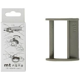 カモ井加工紙 KAMOI MTTC0019 mt tape cutter nano 35-40mm用x1set MTTC0019[MTTC0019MTTAPECUTTER]
