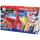 【送料無料】 メガハウス 3Dドリームアーツペン クリエイティブセットNeo(8本ペン)
