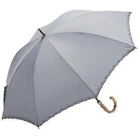 ウォーターフロント Waterfront 【傘】レディース晴雨兼用長傘 リネン刺繍晴兼長 LS-1S50-SH(UV加工) 50cm