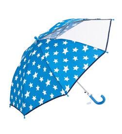 ウォーターフロント 【傘】キッズ長傘 キッズスター KDST-1L45-UH 45cm【色指定不可】
