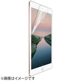 KODAWARI 9.7インチiPad Pro / iPad Air 2・1用 クリアフィルム PATCHWORKS P-4468[P4468]