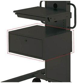 ハヤミ工産 Hayami Industry 機器収納ボックス PHP-B8100[PHPB8100]