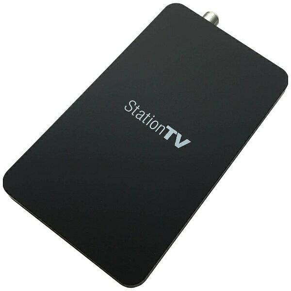 【送料無料】 ピクセラ テレビチューナー[USB・Win] StationTV USB接続 テレビチューナー PIX-DT295W