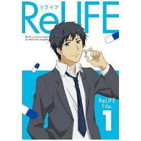 ソニーミュージックマーケティング ReLIFE Vol.1 完全生産限定版 【ブルーレイ ソフト】