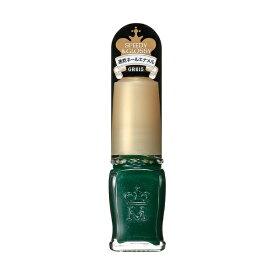 資生堂 shiseido MAJOLICA MAJORCA (マジョリカ マジョルカ)アーティスティックネールズ (スピーディー&グロッシー) GR615(4.5mL)