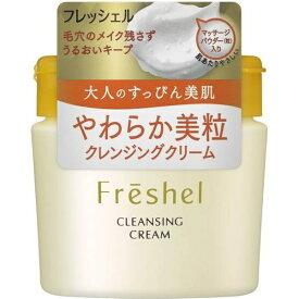 カネボウ Kanebo Freshel(フレッシェル) NクレンジングクリームN(250g)