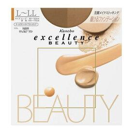 カネボウ Kanebo excellence BEAUTY(エクセレンスビューティ) LLL ナチュラルブラウン
