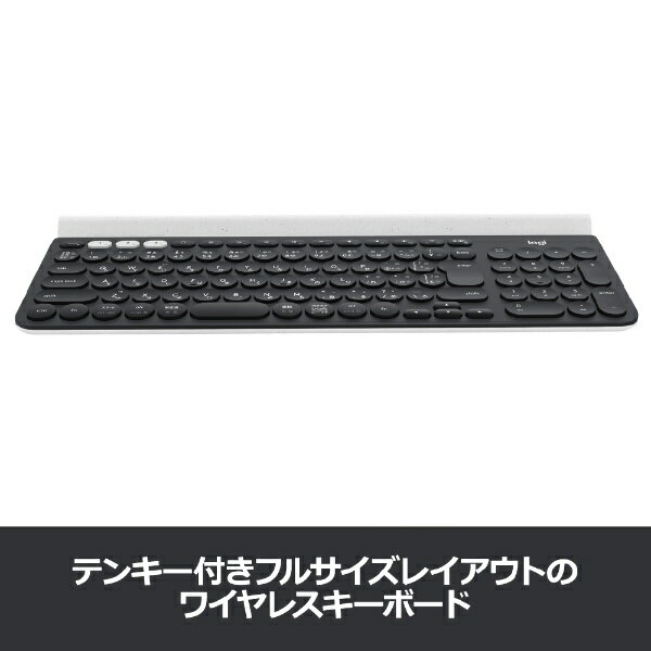 【送料無料】 ロジクール 【スマホ/タブレット対応】ワイヤレスキーボード[Bluetooth4.0・Android/iOS/Mac/Win/Chrome] K780 マルチデバイス (101キー・ブラック/ホワイト) K780