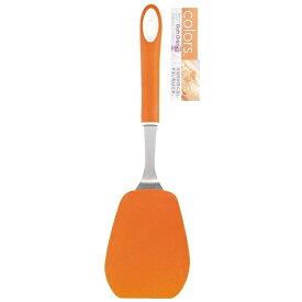 パール金属 PEARL METAL カラーズ フレキシブルターナー オレンジ G-4275[G4275]【2111_cpn】