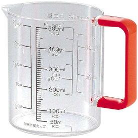 パール金属 PEARL METAL カラーズ 耐熱計量カップ500 OR オレンジ C-1393[C1393]【2111_cpn】