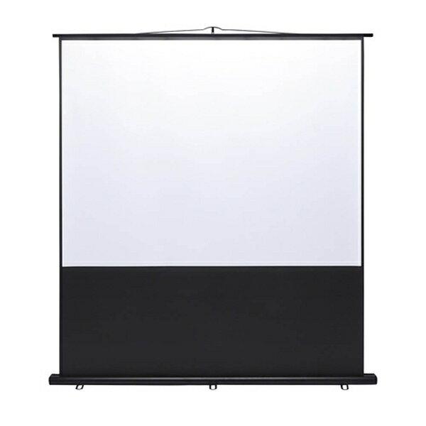 【送料無料】 サンワサプライ 100インチ床置きタイプ4:3スクリーン PRS-Y100K